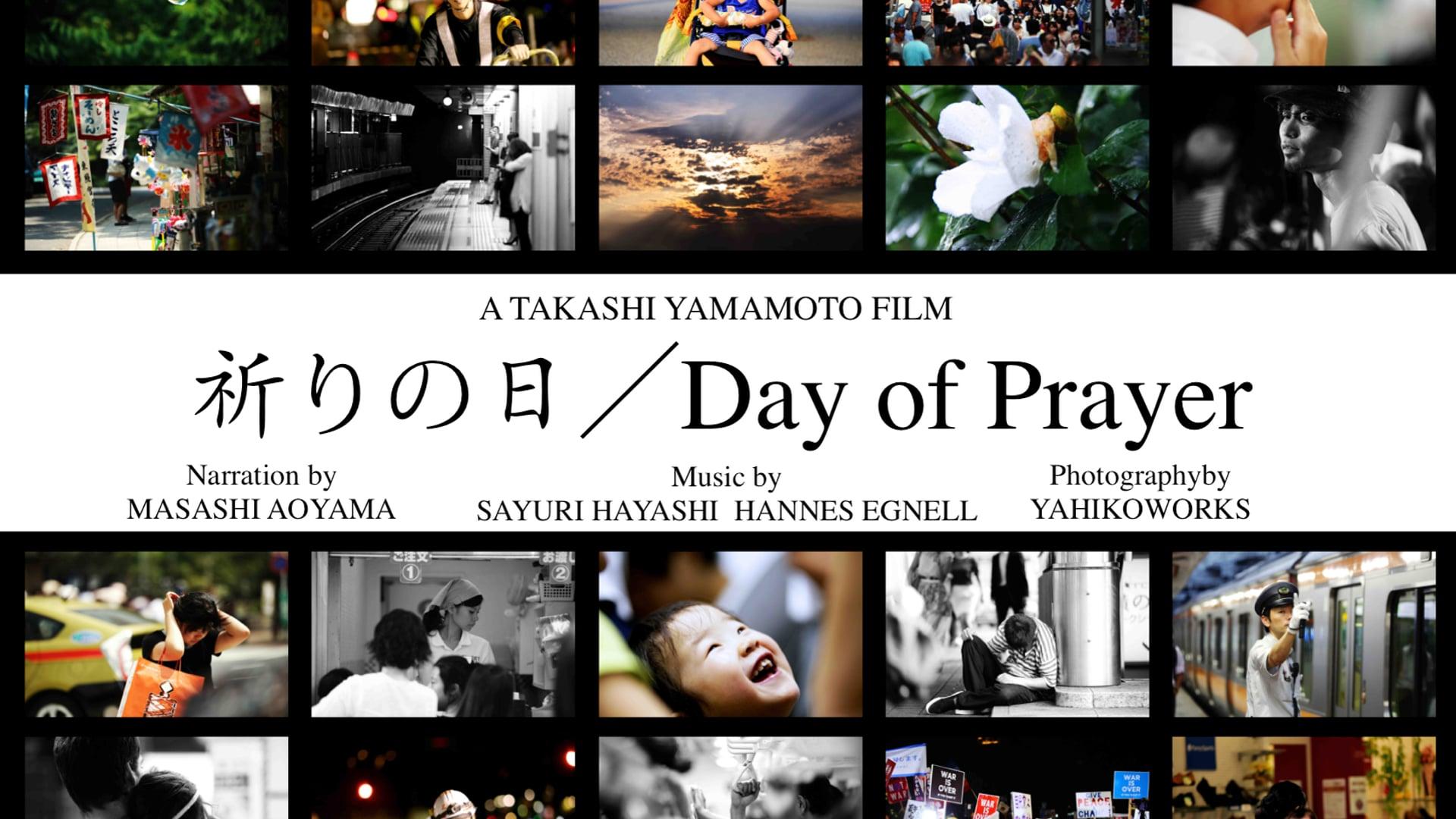 """""""Day of Prayer""""(2015)"""