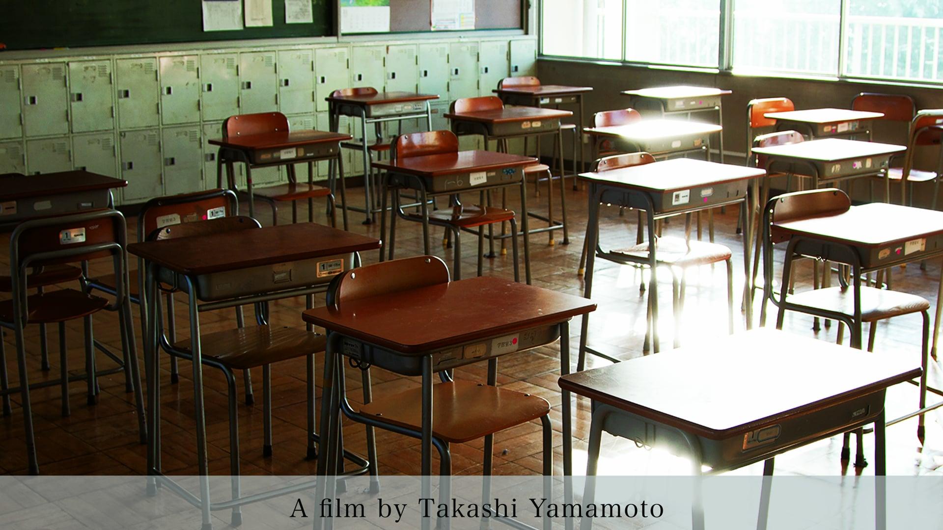 """An Empty Seat""(2015) Soundtrack"