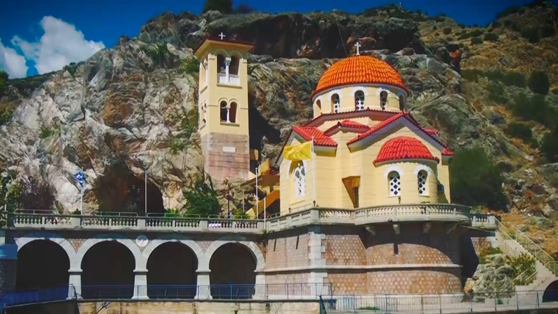 Hraklis   Christening in Nafplio