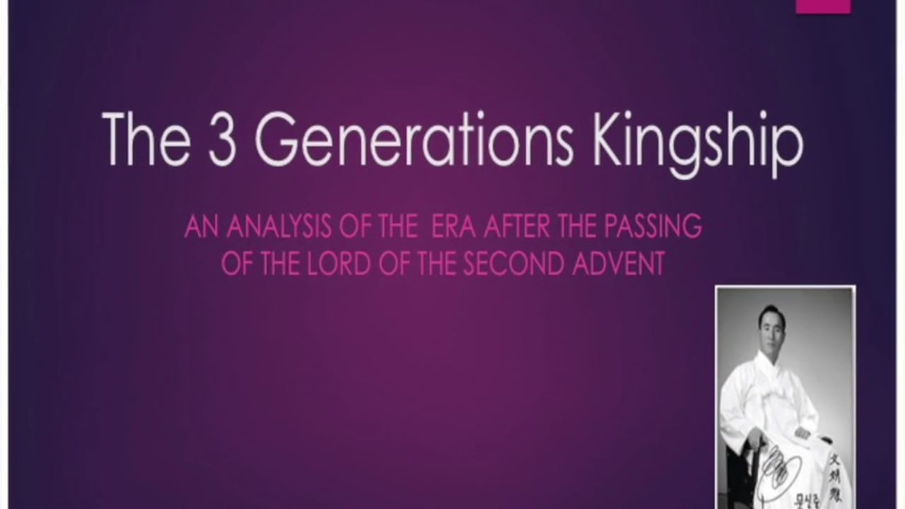 The 3 Generation Kingship OCT 29.2016 by Dr. Richard Panzer