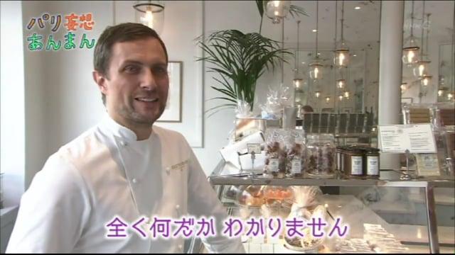 NHK_Moso_Anman