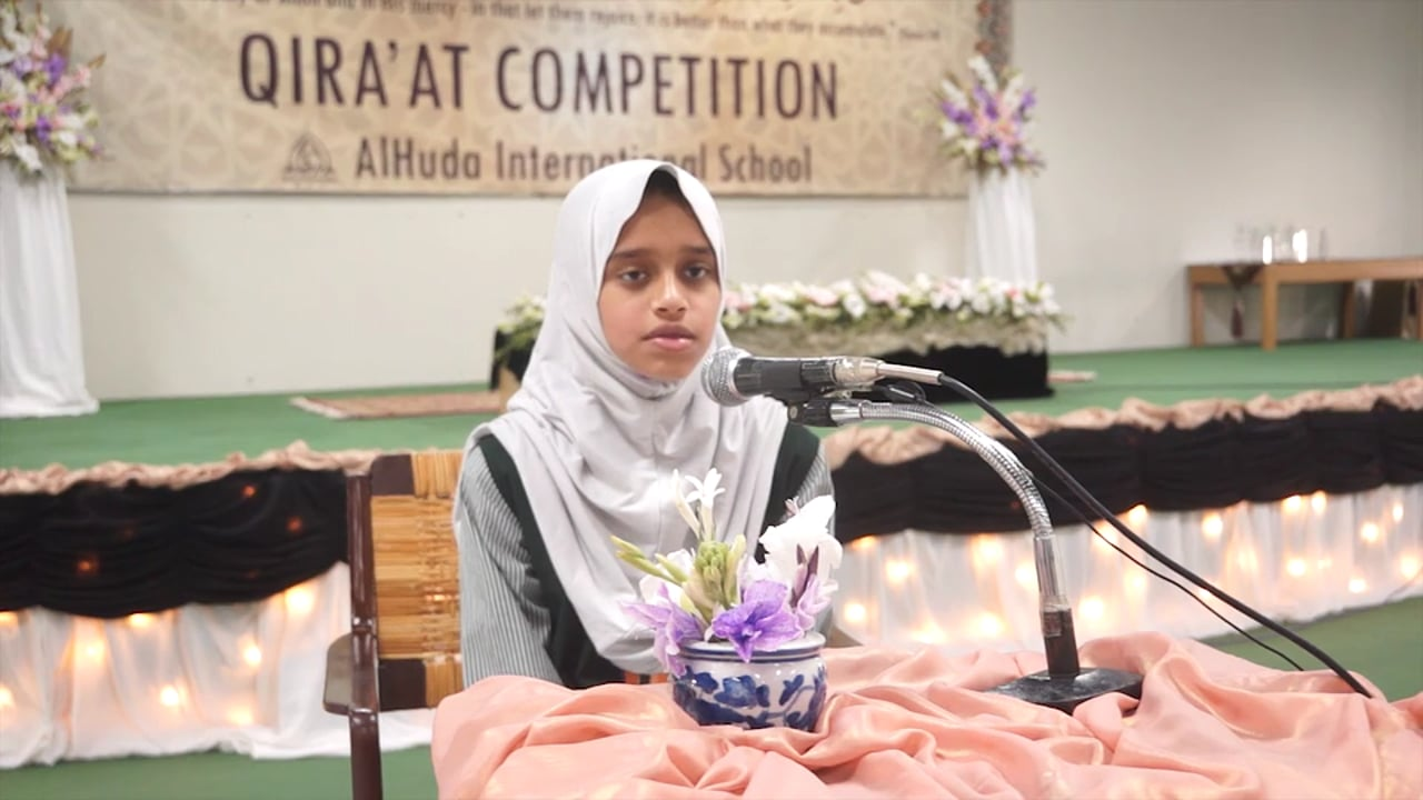 Annual Qira'at Competition 2016 - Part IV (SS, PS | H-11)