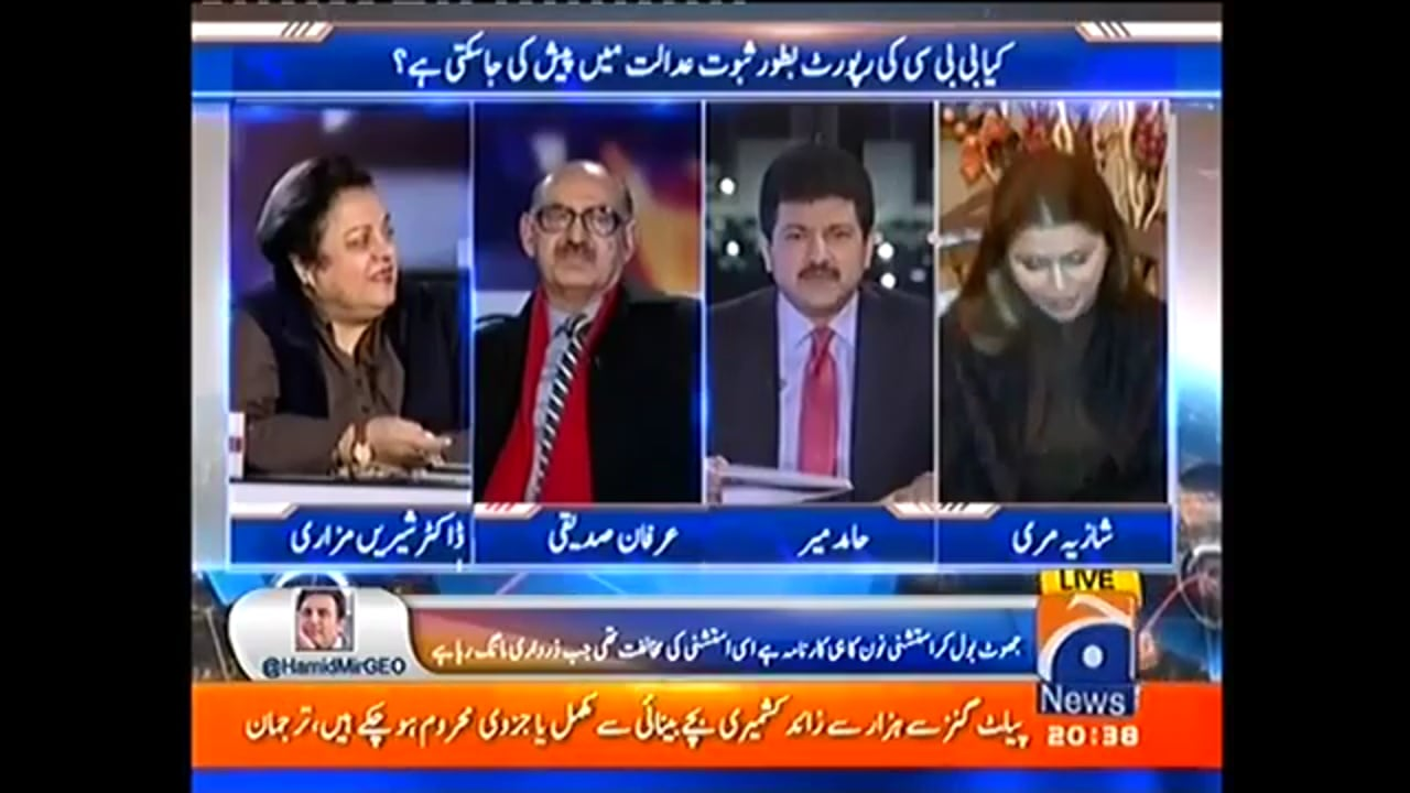 Draft Elections Bill 2017 - Capital Talk