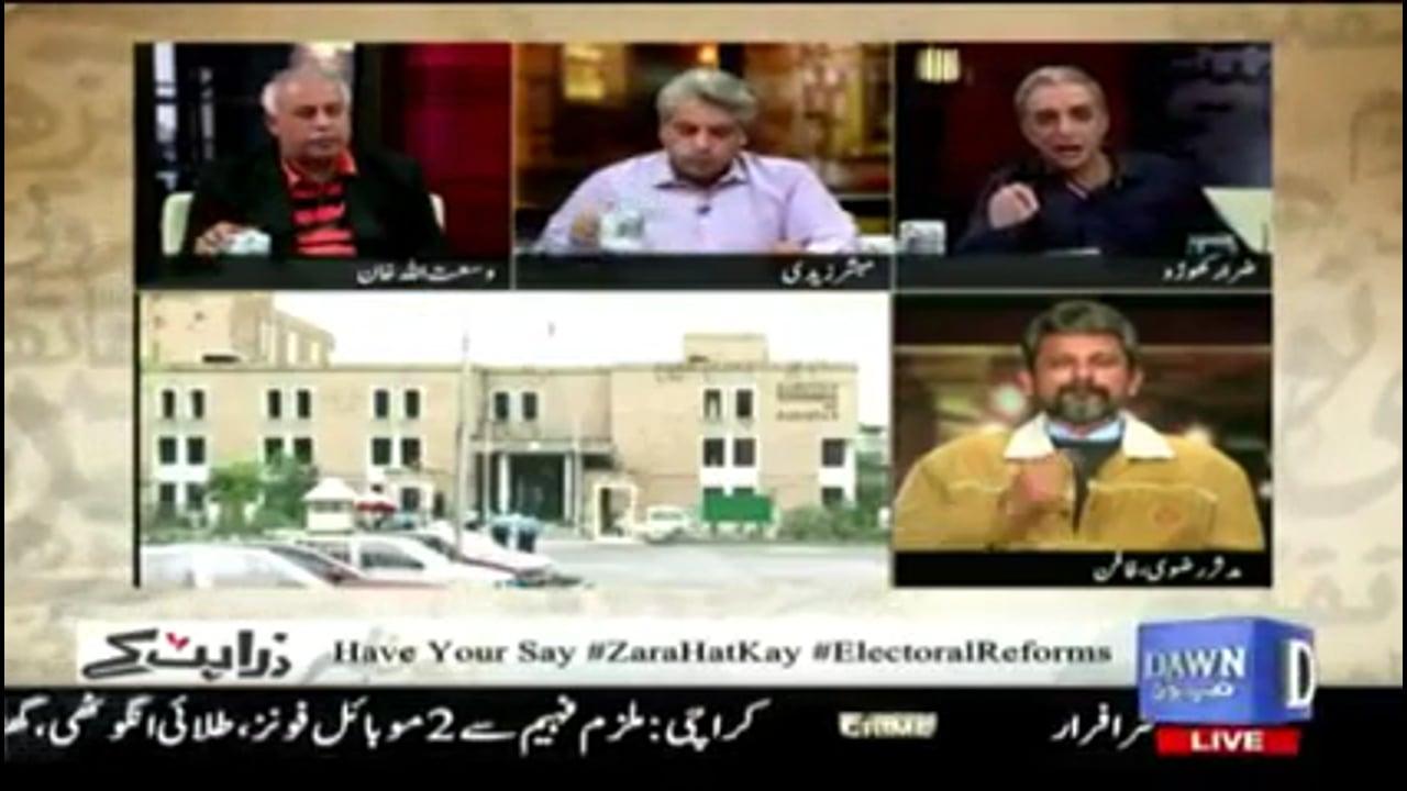 FAFEN's Muddassir Rizvi on Draft Elections Bill 2017 - Zara Hut Kay 18th January 2017  Dawn News