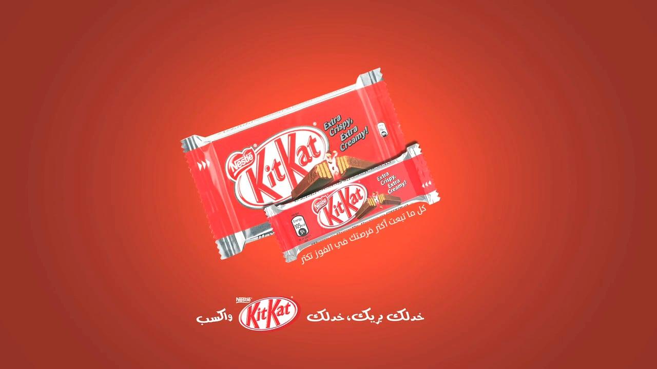 KitKat (ME)