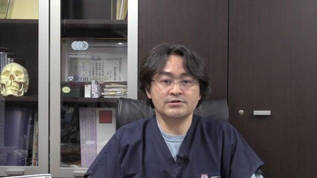 歯内療法とデンタルX線撮影