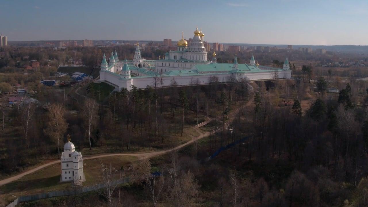 Boarding : Russia : New Jerusalem Monastery