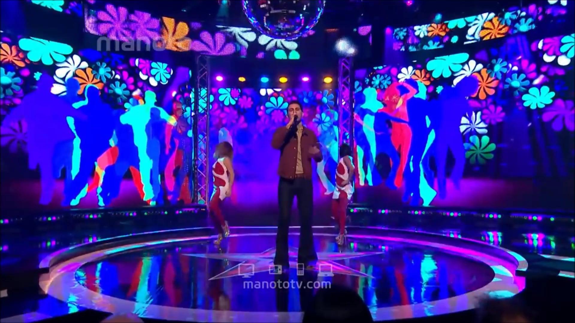 The Stage Manoto TV