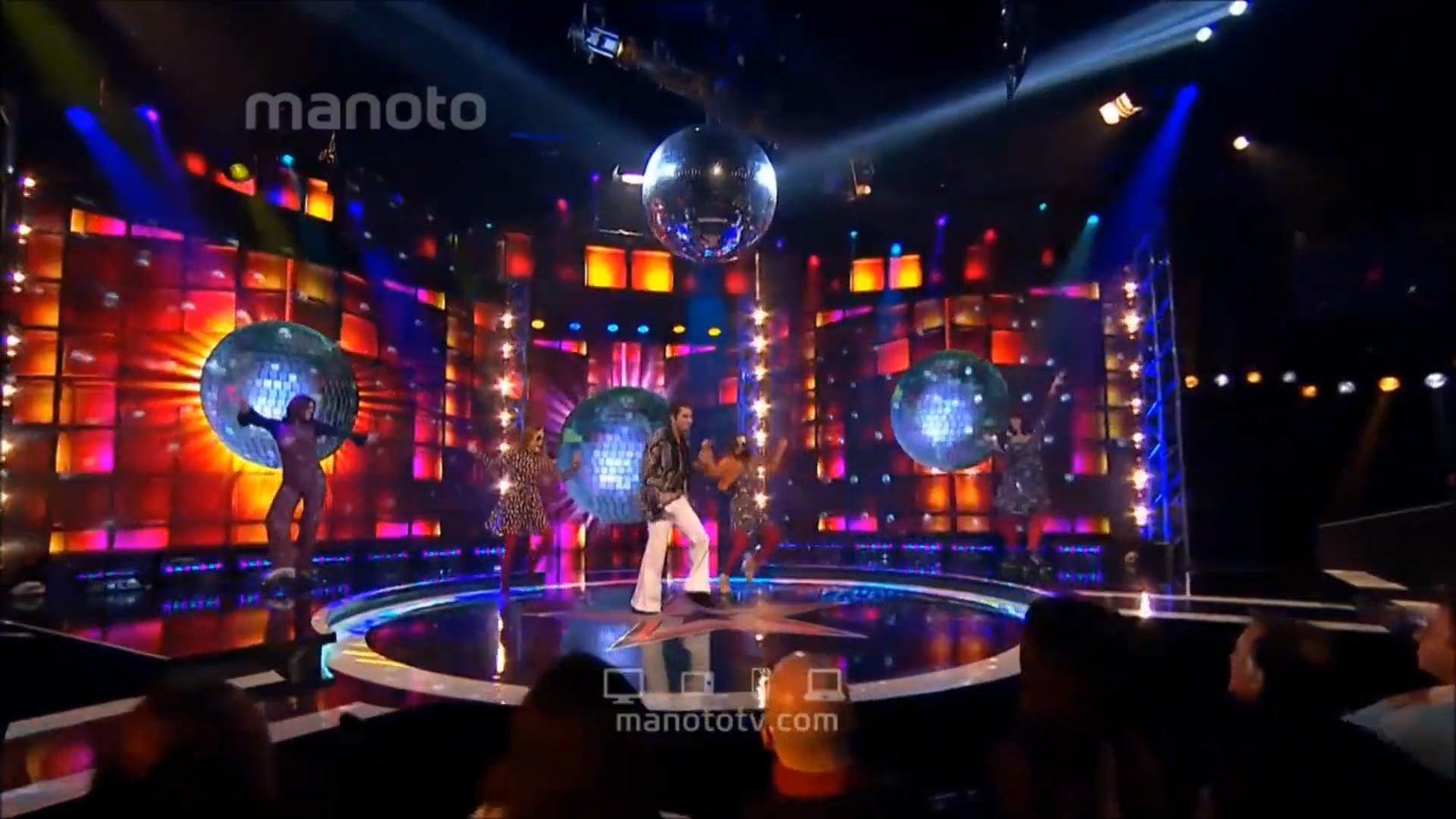 Disco Week - Stage Manoto TV