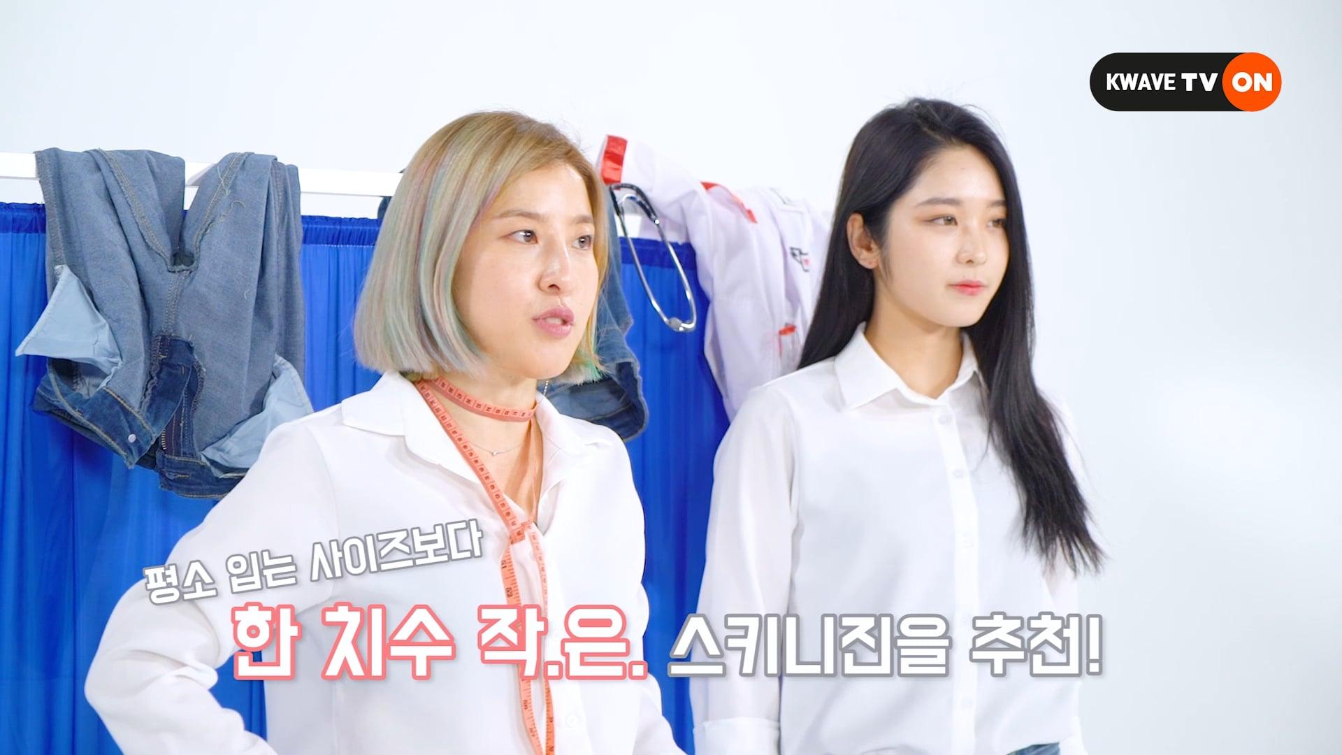 [VIRAL] [YOUTUBE] 티몬_서수경의 스타일실험실_VER_3