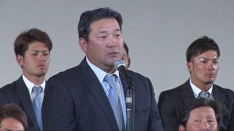【2017マリーンズ出陣式】伊東監督とコーチ陣が力強く決意表明!! 2017/3/20