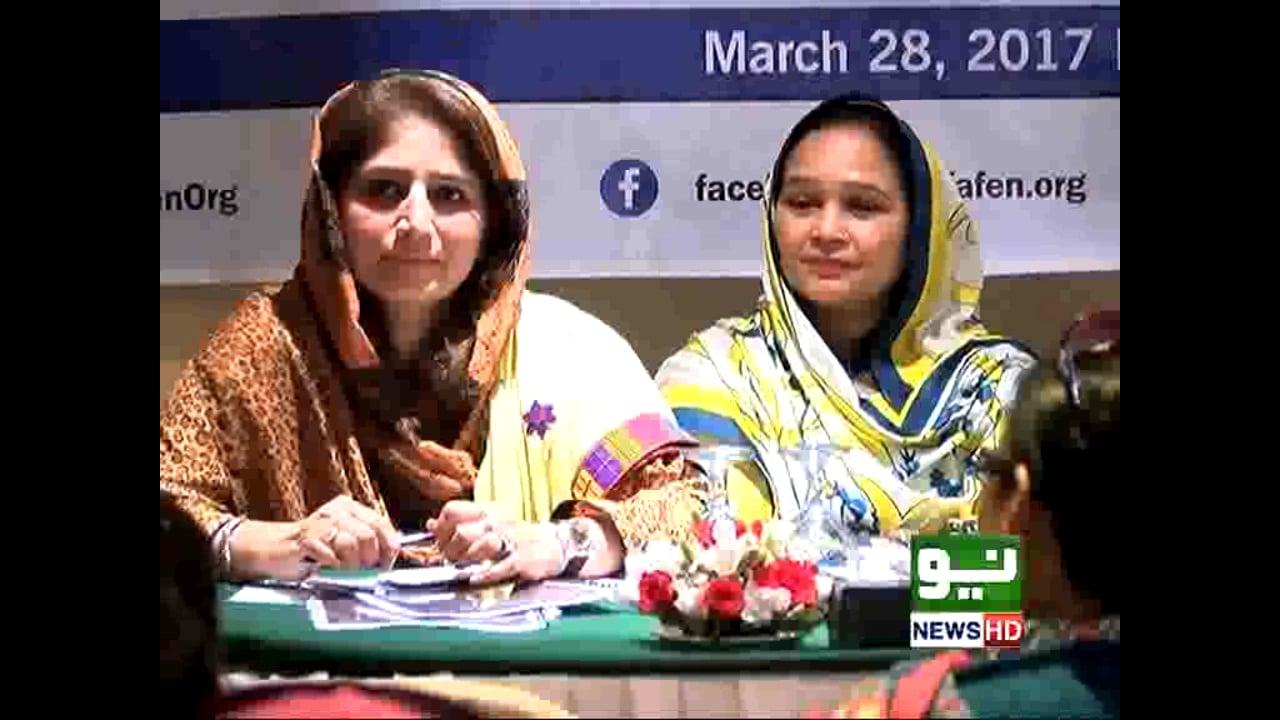A Tribute to Women Legislators of Sindh Assembly   Neo News