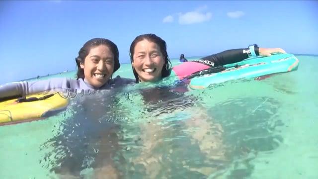 WOMENSビーチセッション『IT'S ALL GOOD』HD高画質
