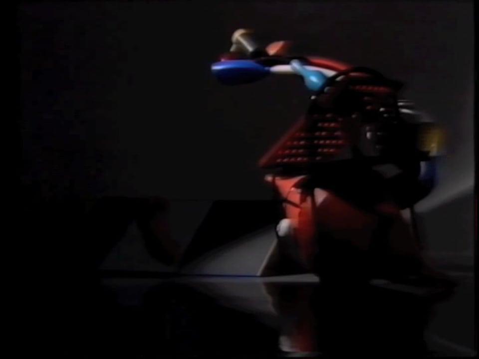 Ale Guzzetti - PLASTIC SOUNDS - Linz 1991 - video by Studio Azzurro