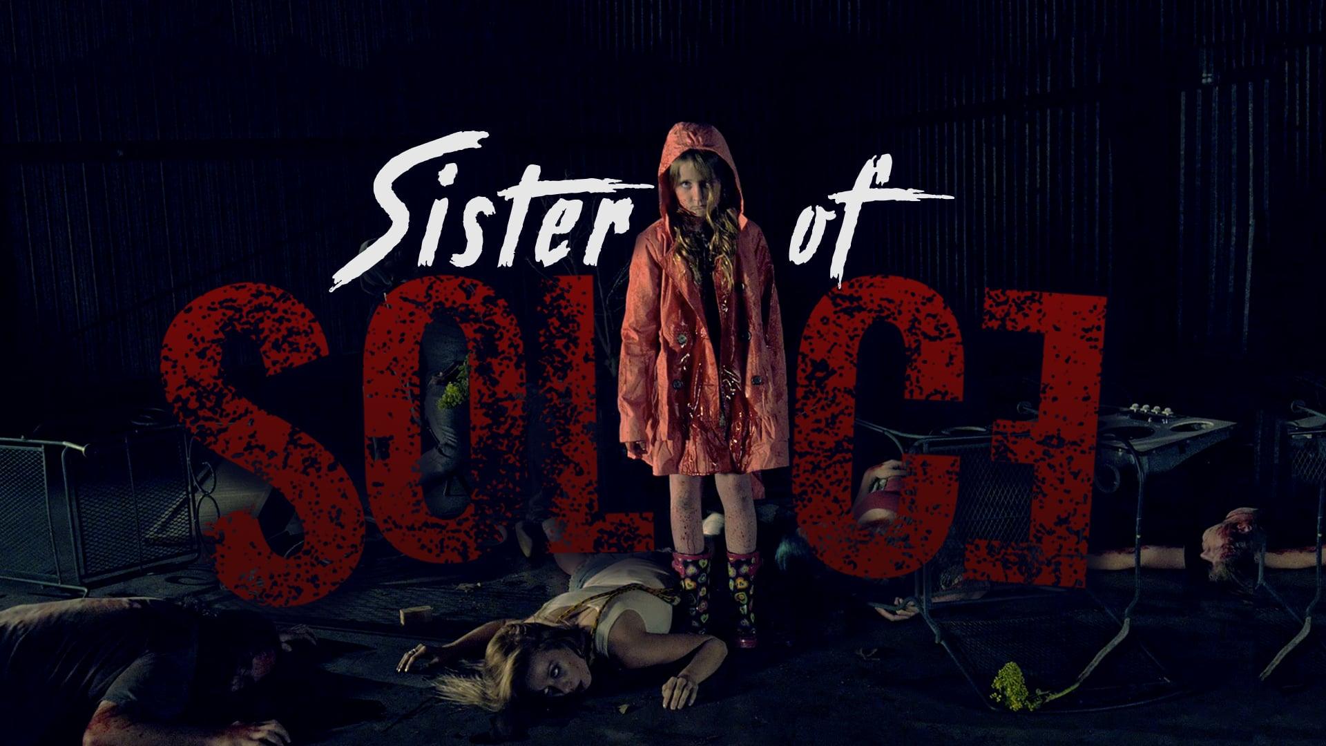 S.O.S. Pitch Trailer