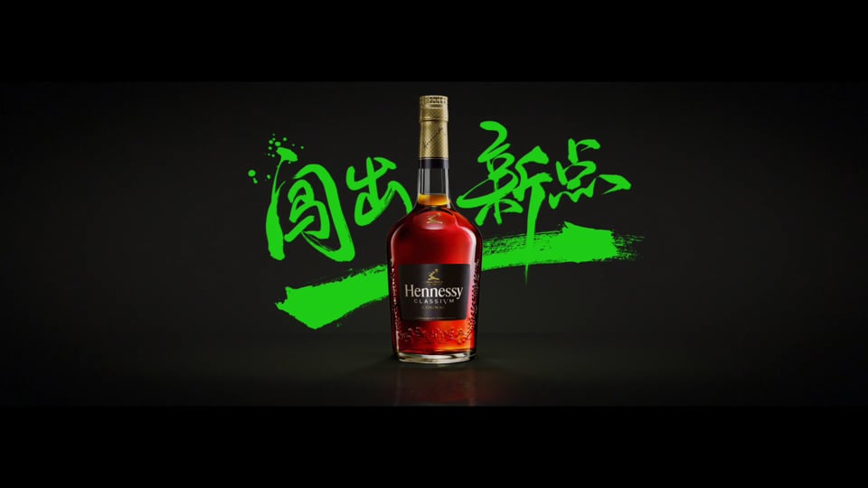 Hennessy TVC