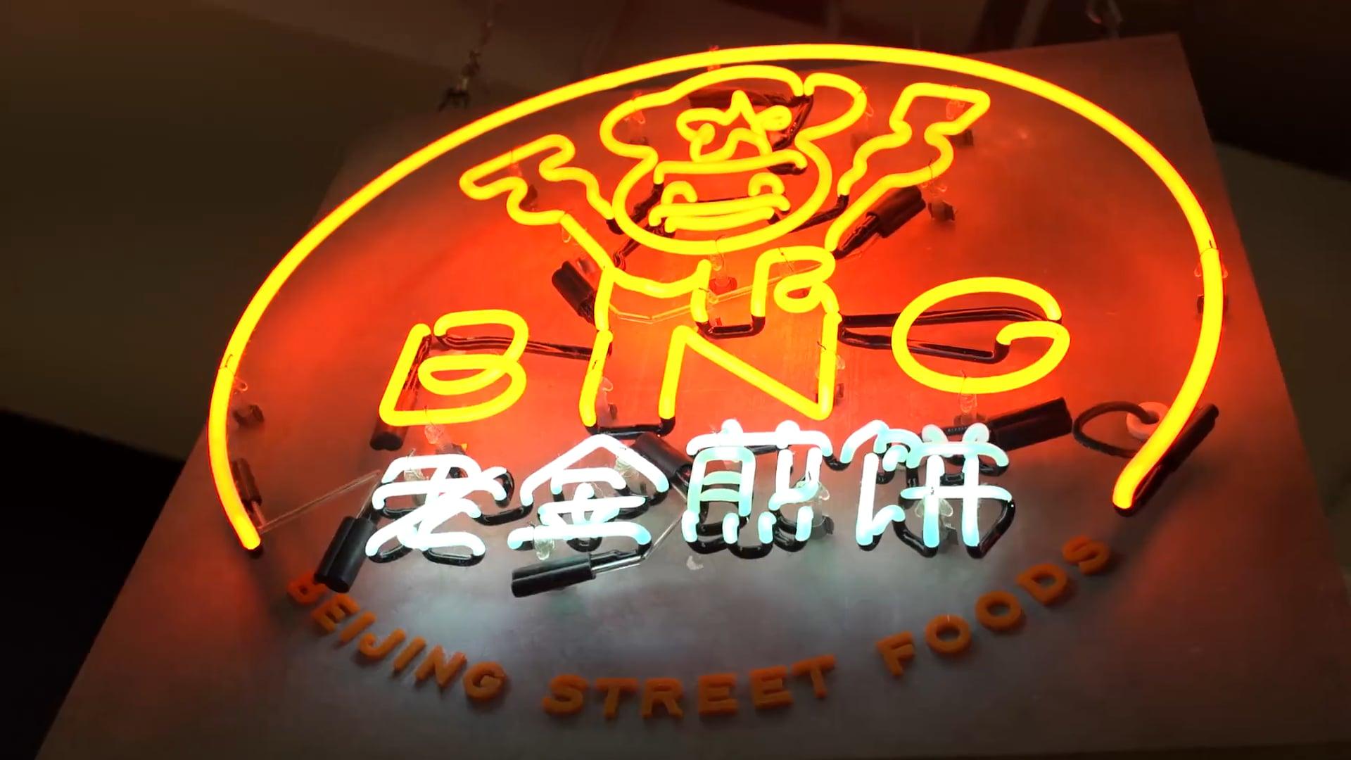 True Treps: Mr Bing, NYC