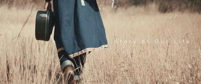 平井 大 / Story of Our Life (Music Video)