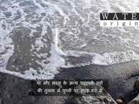 Hindi Subtitling Services