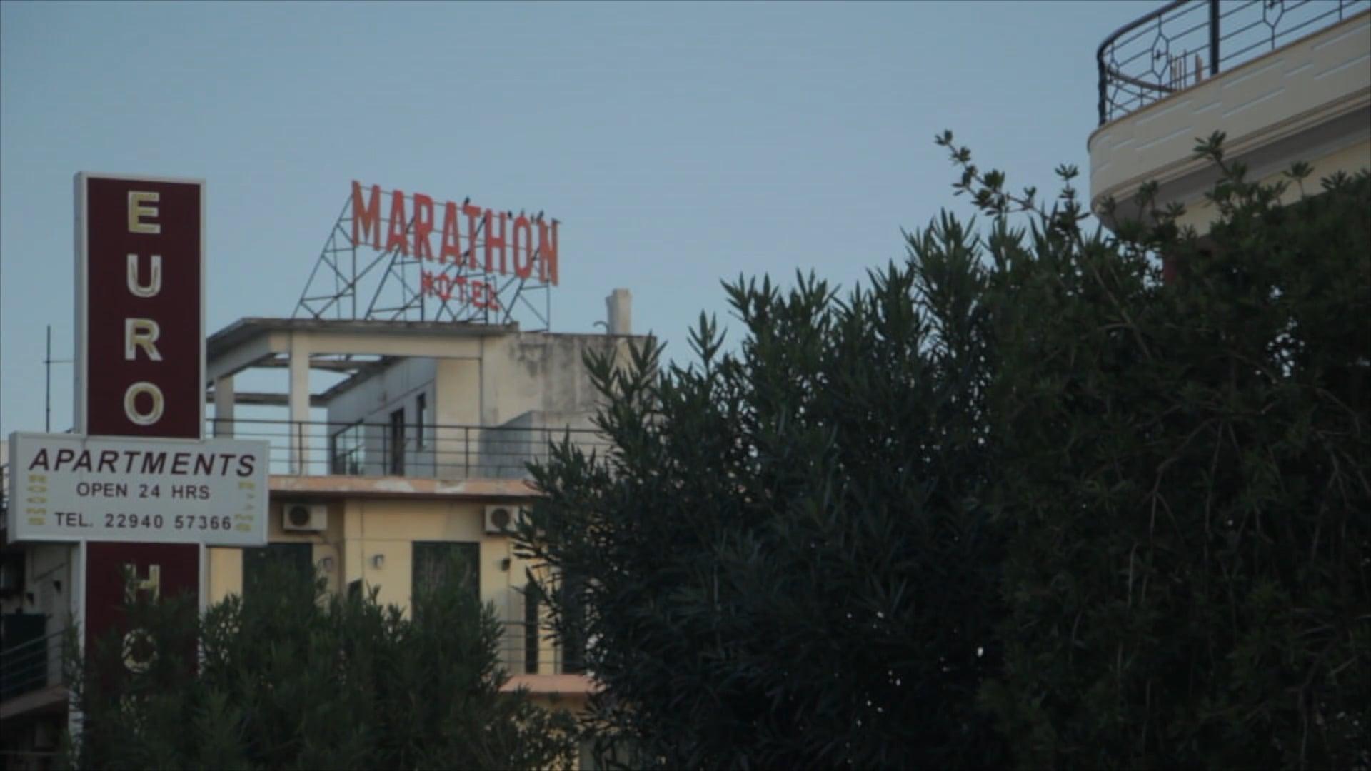 Marathonas Footage 2015 Music Video.