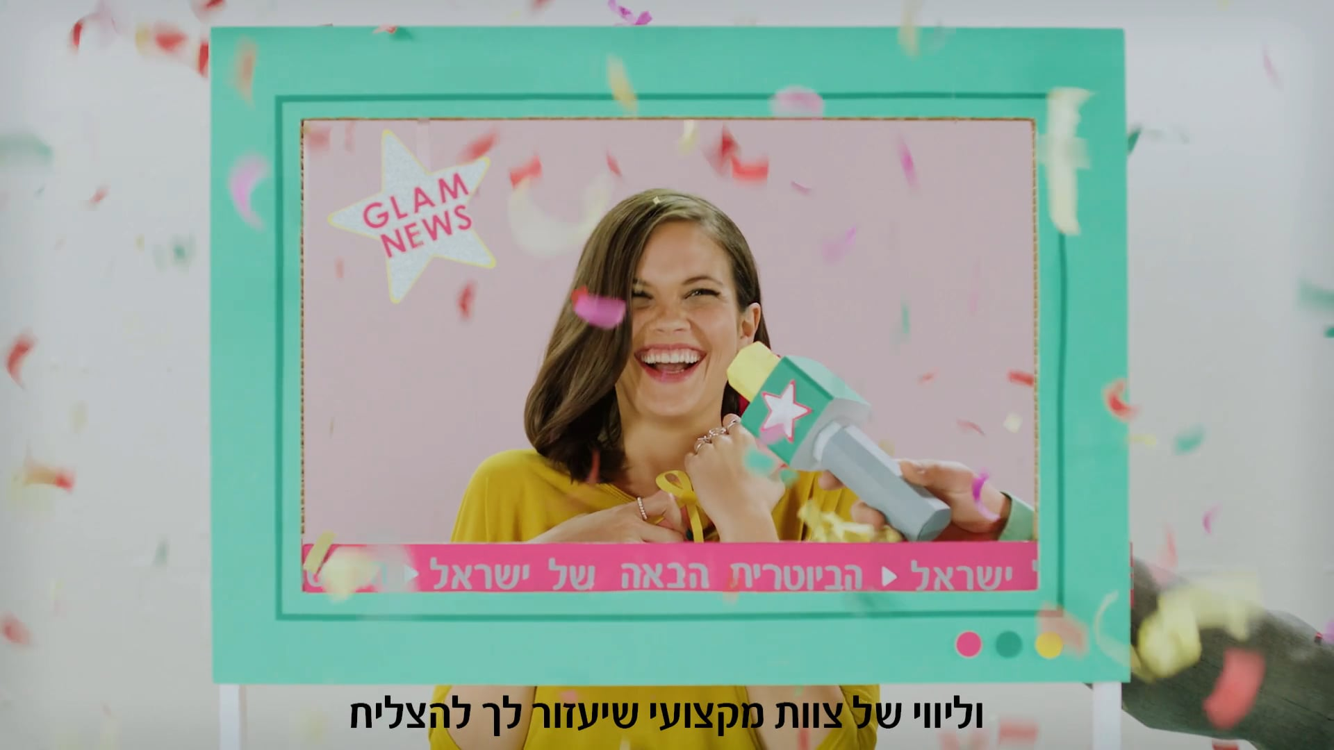 Beauty Academy - Promo