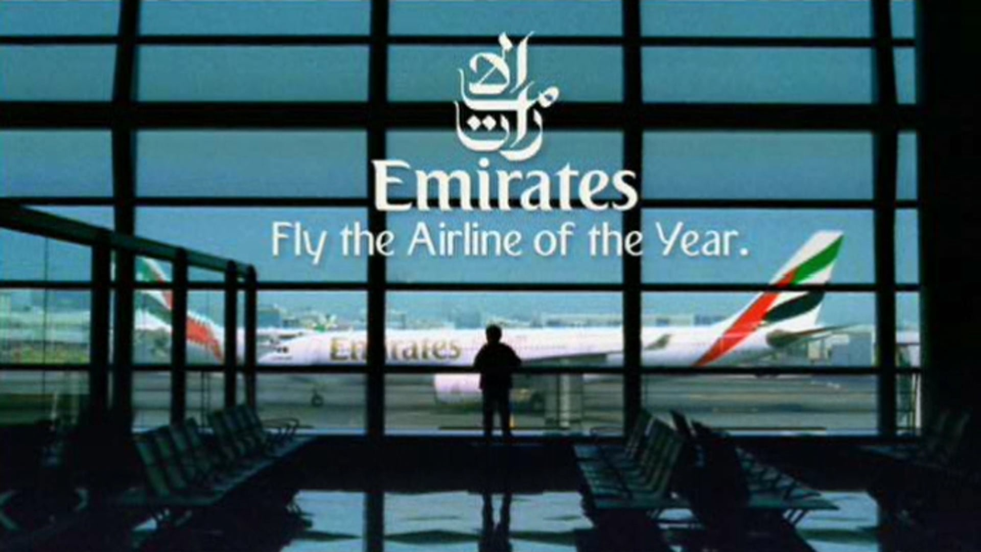 Emirates - First Times
