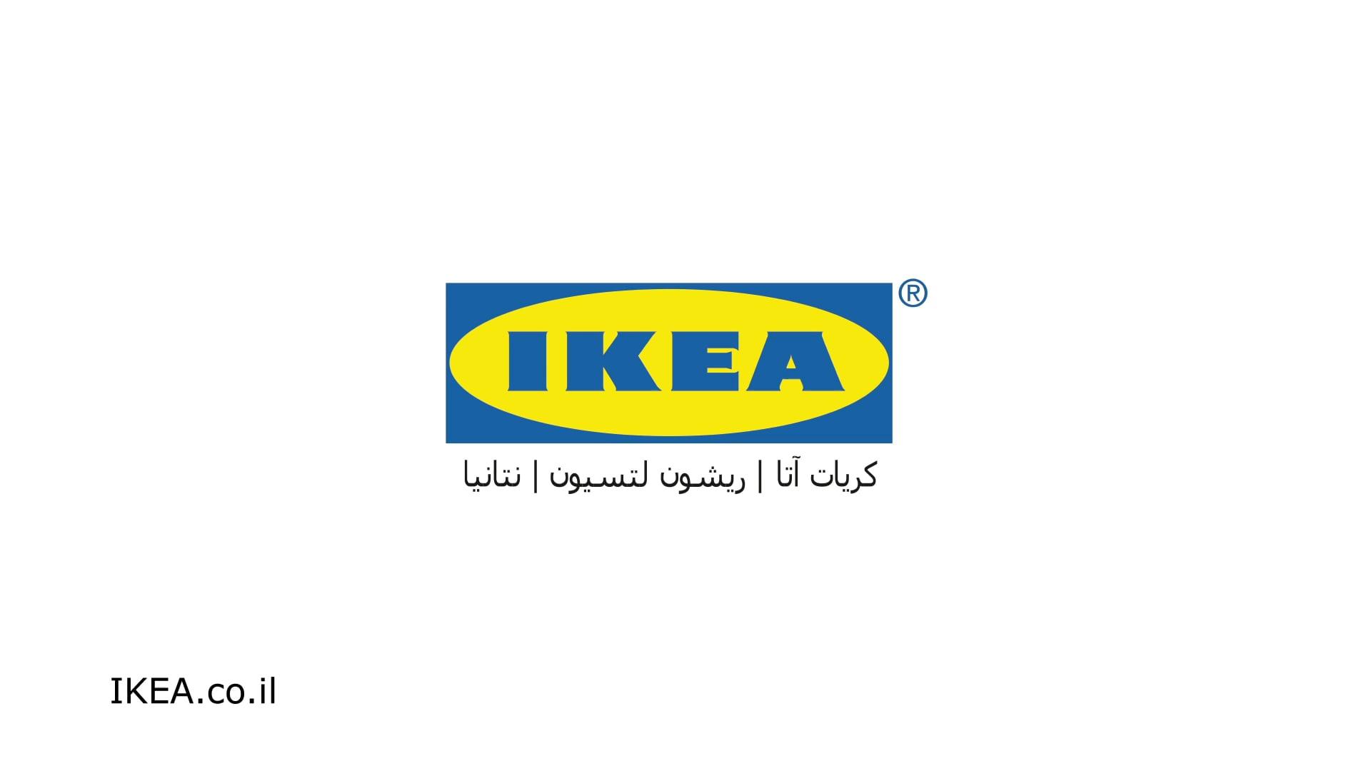 IKEA Architects