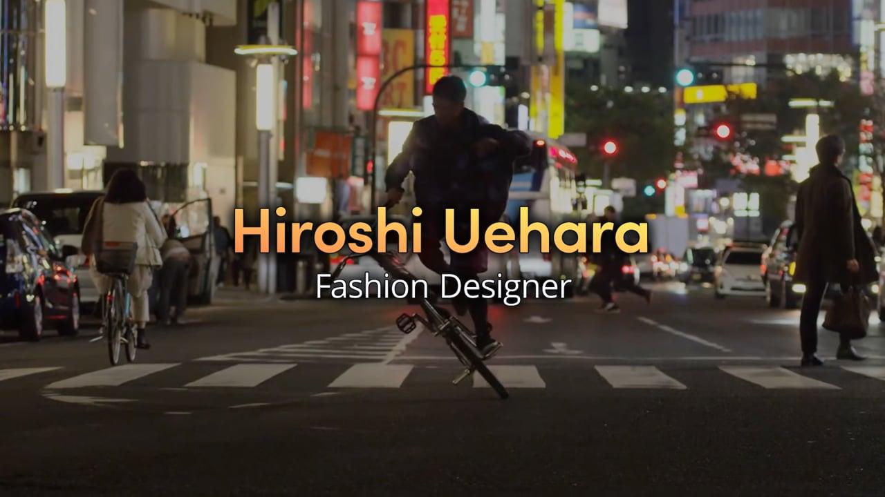 Untethered: My Passion - Hiroshi Uehara