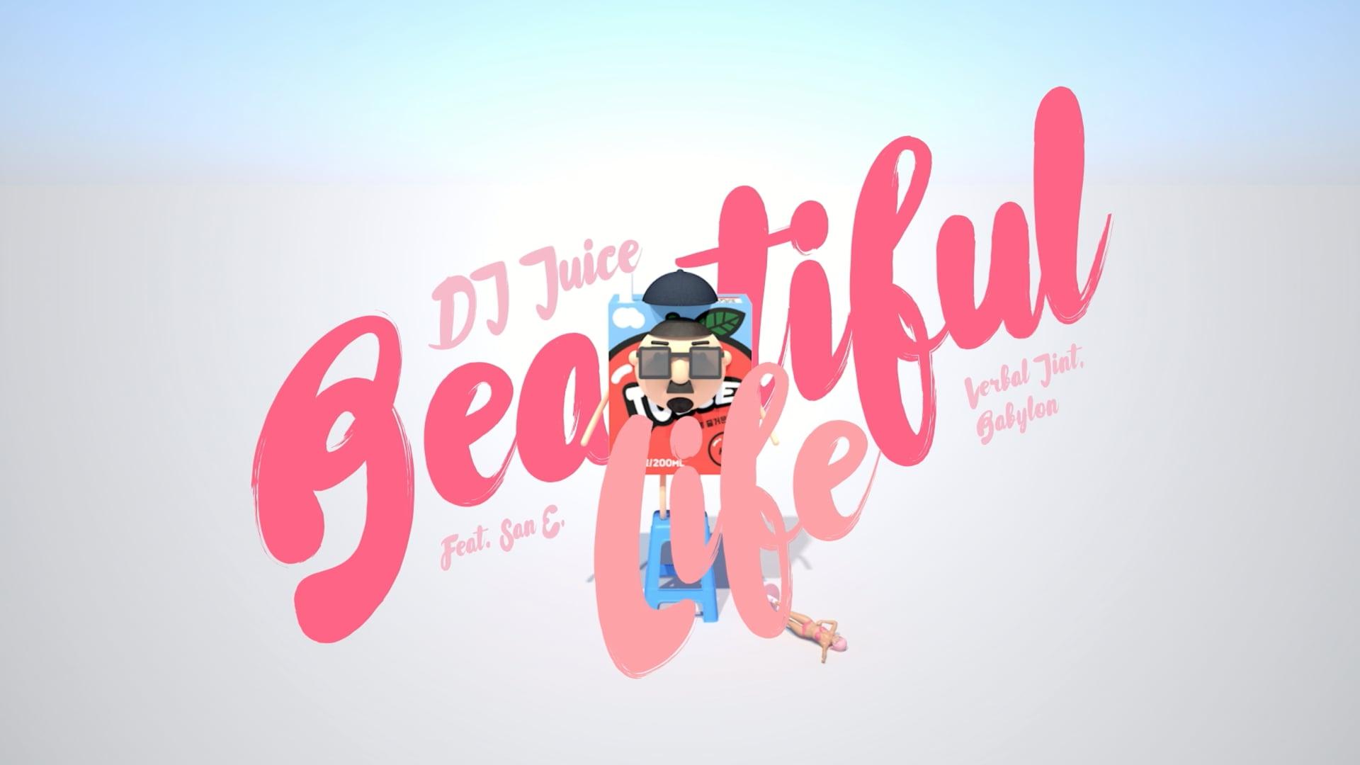 DJ Juice 'Beautiful Life (Feat. San E & 버벌진트 & 베이빌론)'