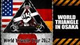 wXw / CZW / BJW World Triangle Night in Osaka