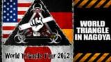 wXw / CZW / BJW World Triangle Night in Nagoya
