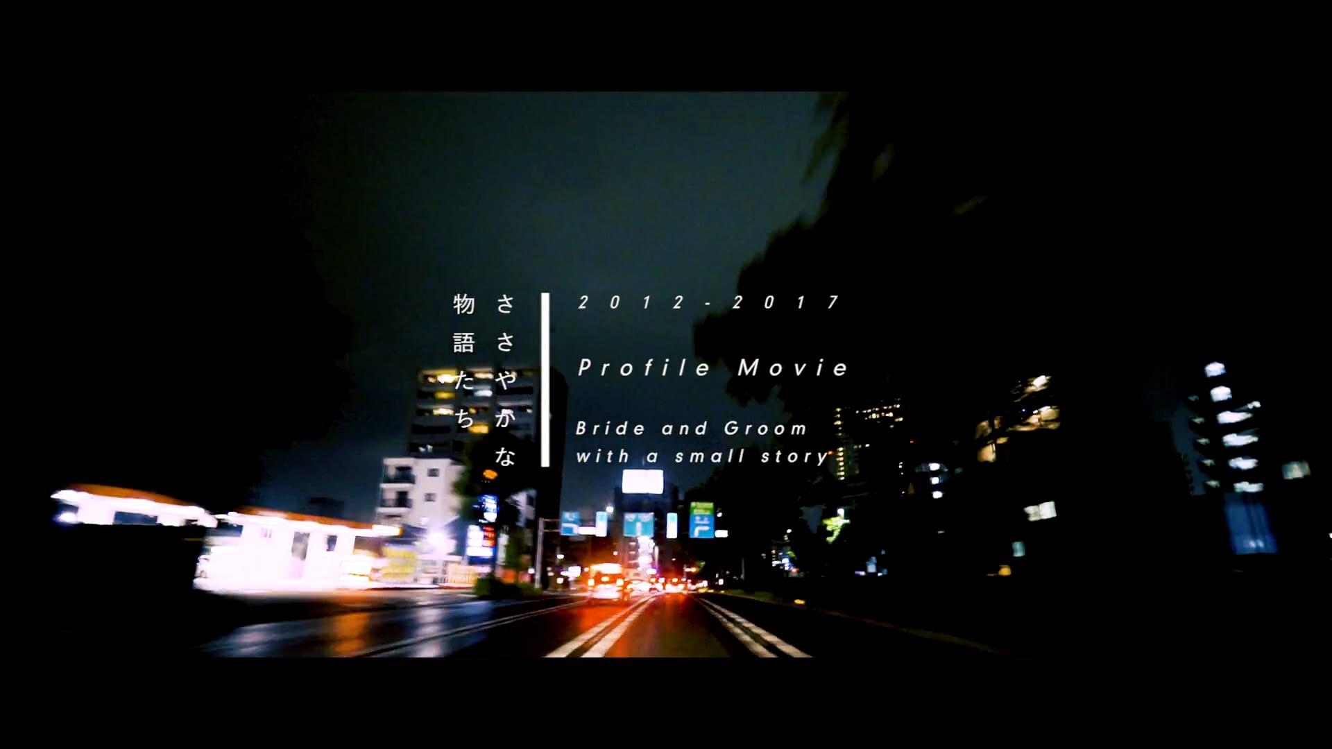 profile movie digest2012-1017