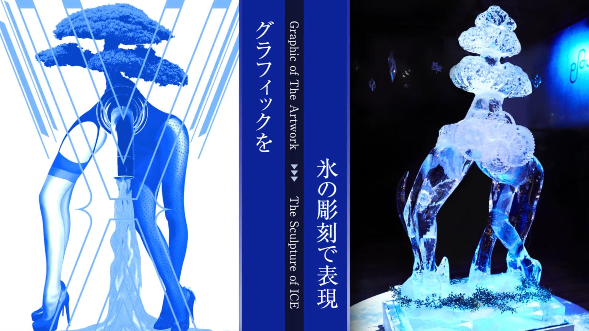 ICE & BEAUTY Instaration - RETHINK TOKYO vol.7