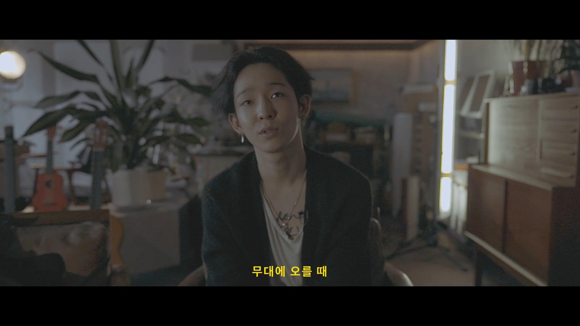 Nam Taehyun - 90