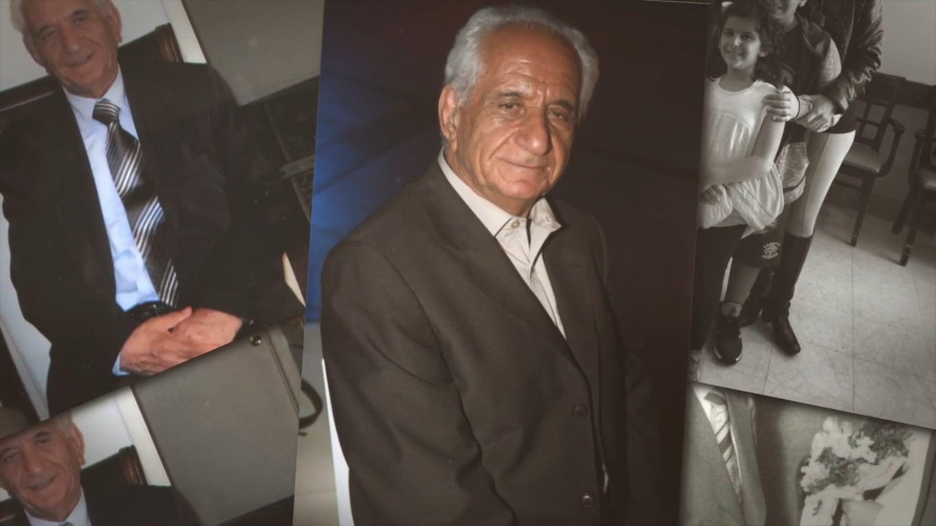 Daniel Davoodian's 95th Birthday