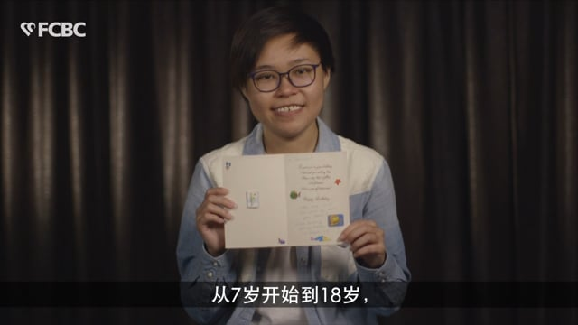 Baptism Testimony of Vivien Lee (Chi)