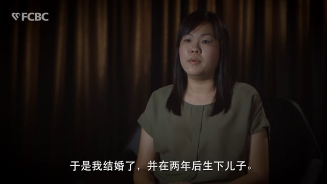 Baptism Testimony of Jasmin Ho Siew Yi (Chi)