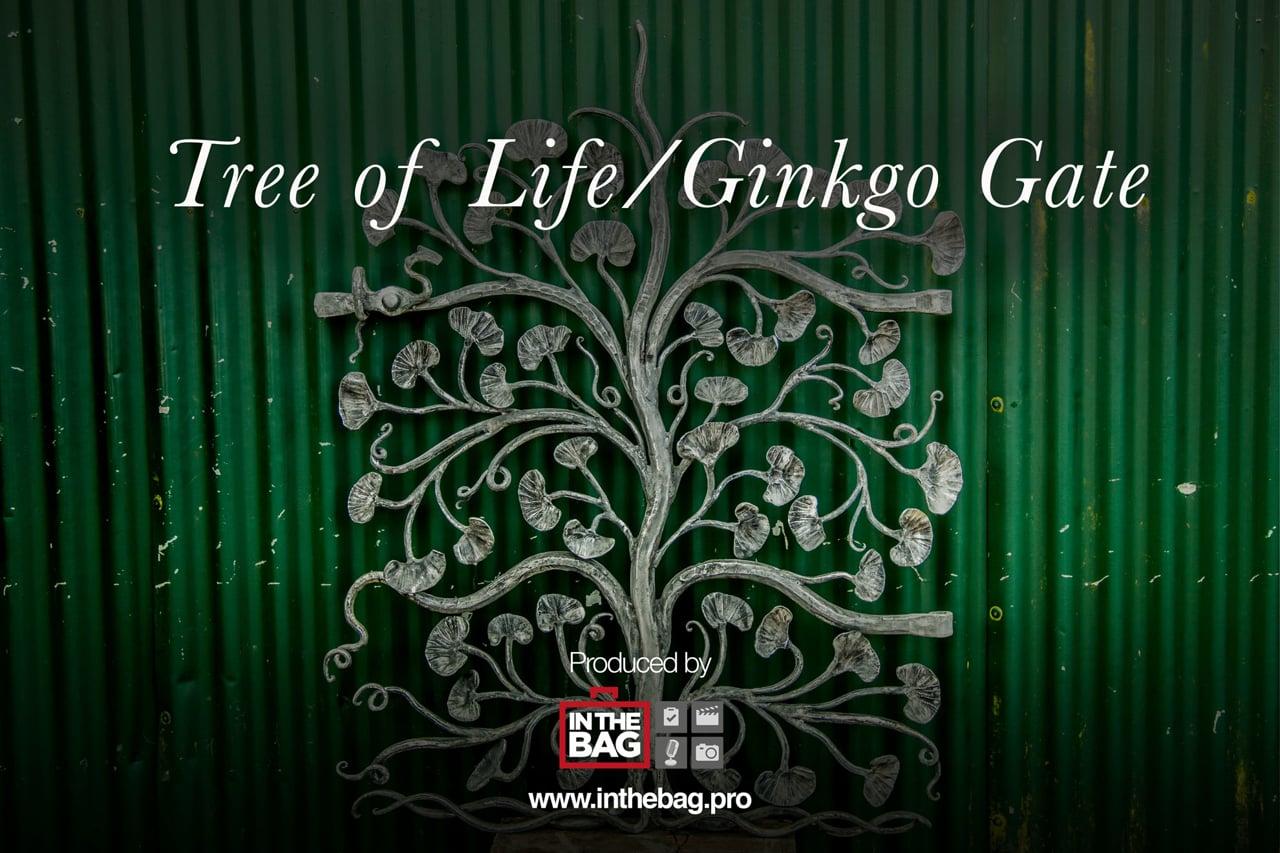 Tree Of Life - Ginkgo Gate. William O'Brien - Artist Blacksmith