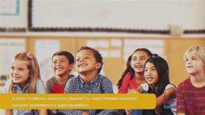 Как понять, что ребёнок готов к школе?