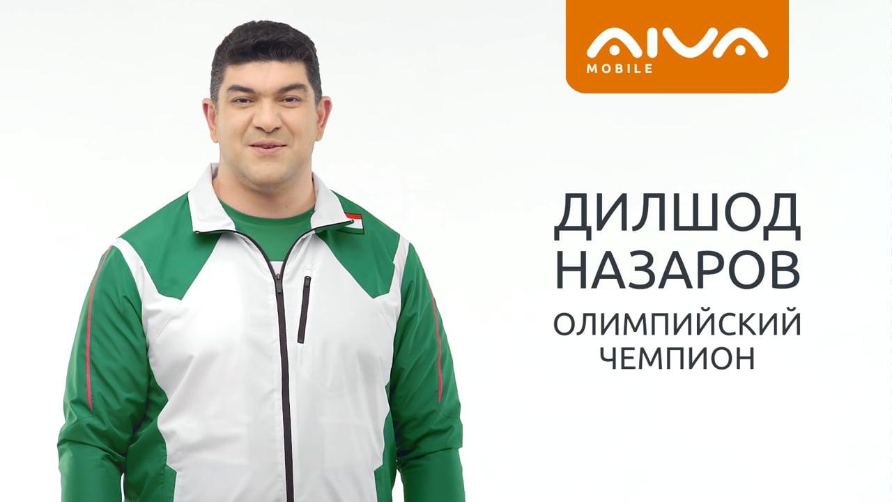 Рекламный ролик мобильного оператора AIVA MOBILE РОССИЯ для Таджикистана.