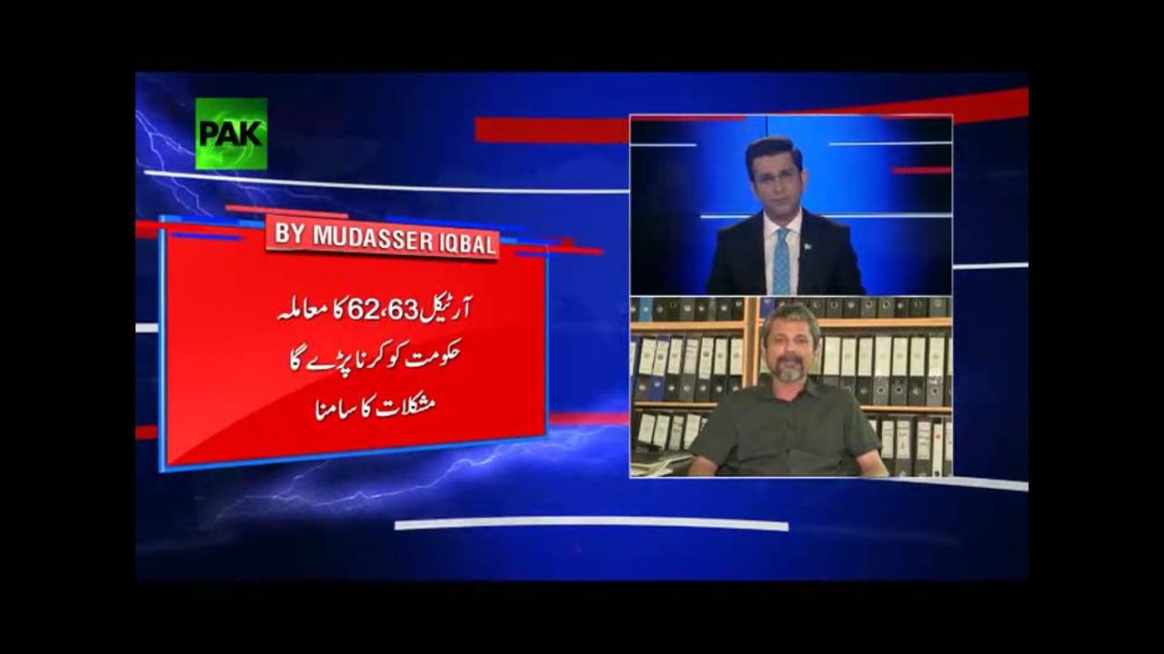 Electoral Reforms and Elections Bill 2017   Pak News    Muddassir Rizvi