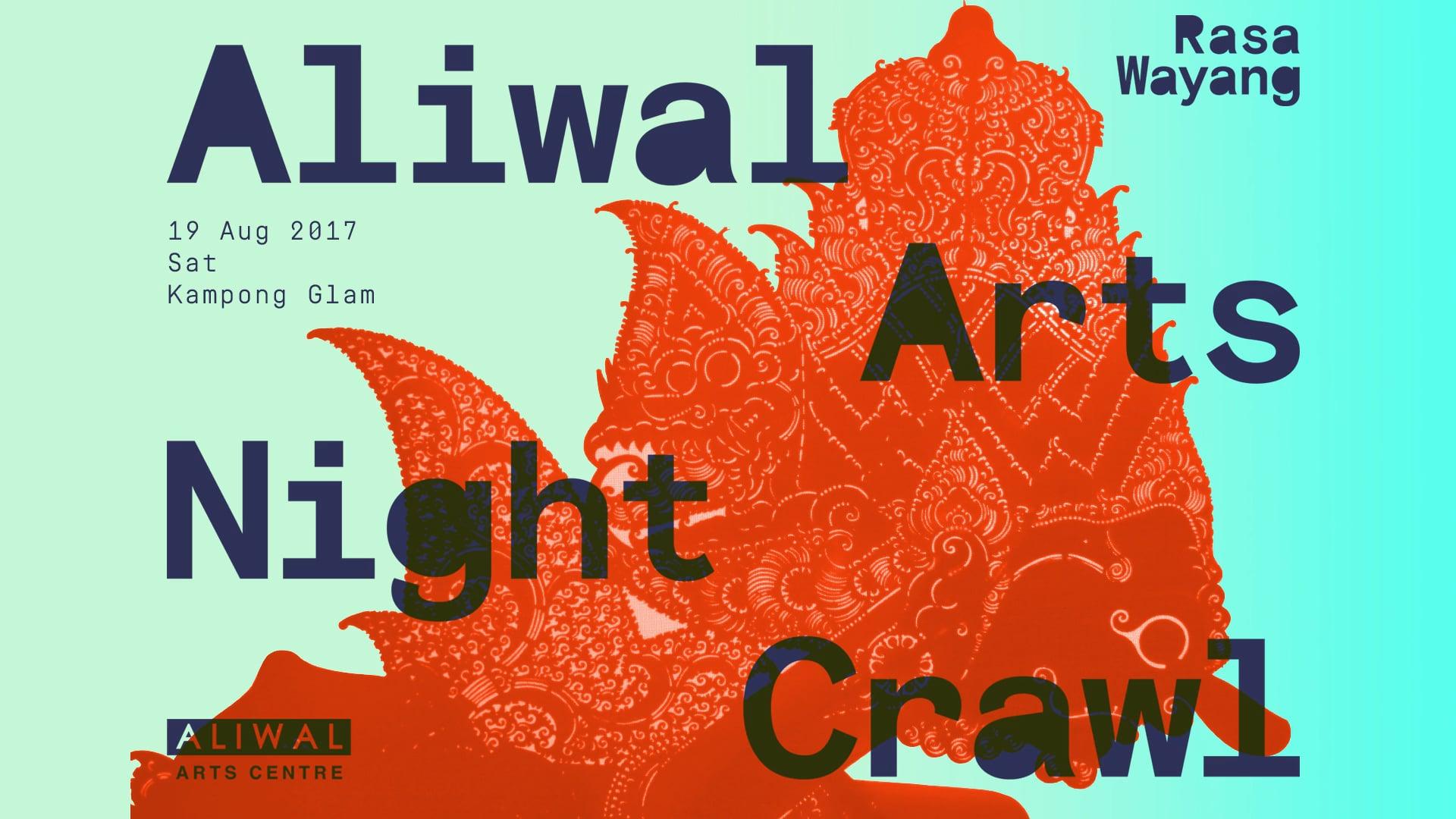 Aliwal Arts Night Crawl