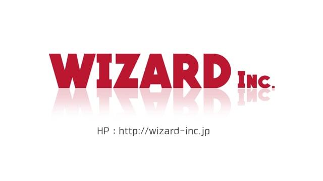 wizard_REEL_2017