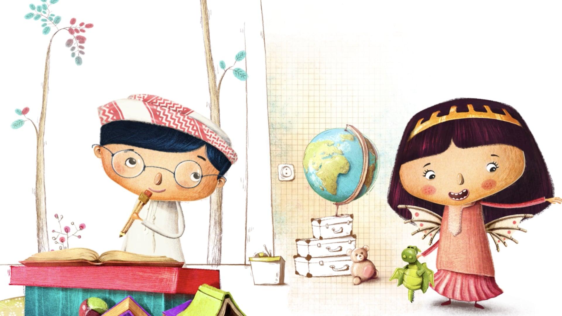 """""""إقرأ . إحلم . إبتكر"""" UAEBBY Storytelling Animation"""
