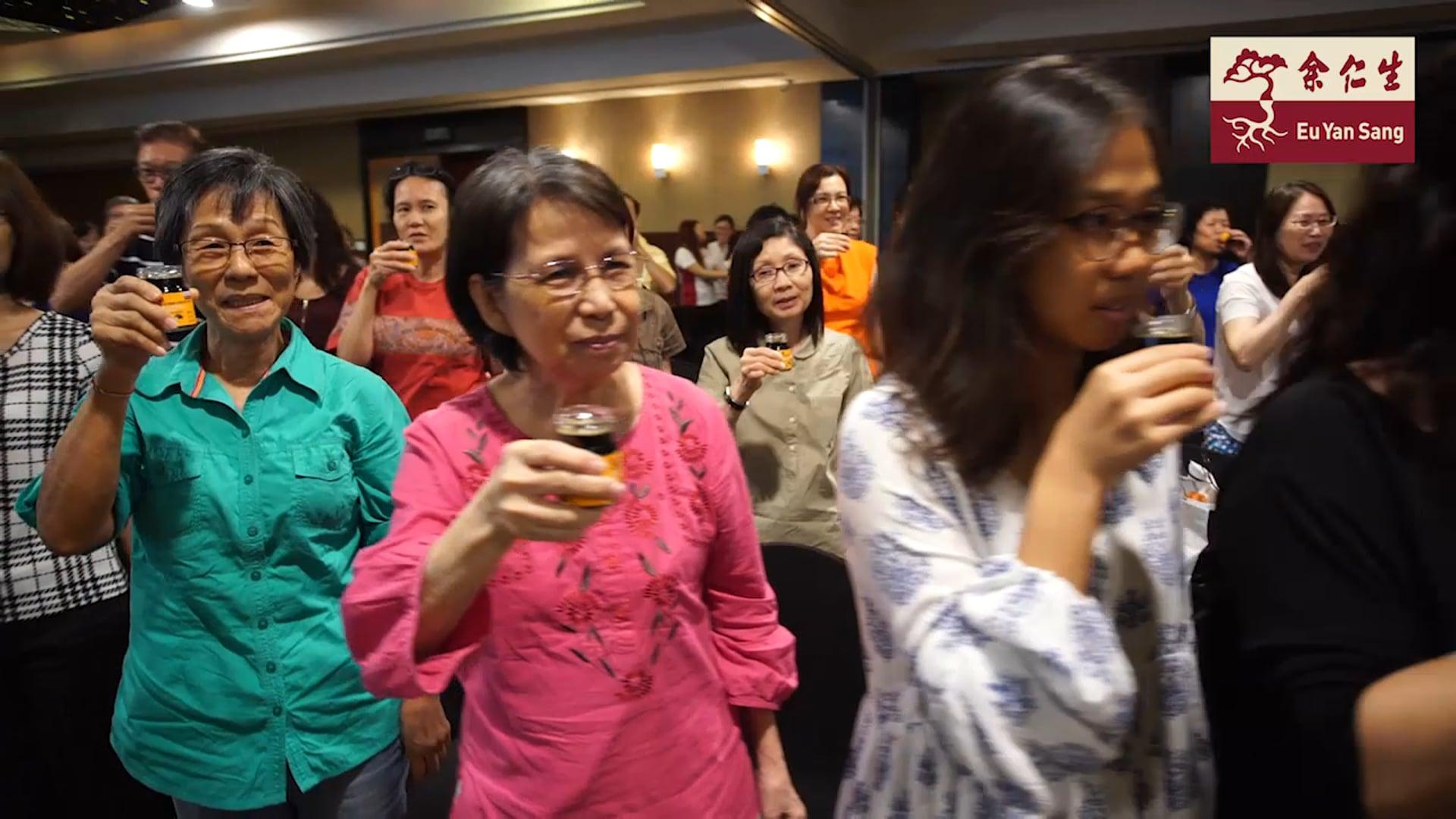 Eu Yan Sang Liver Symposium