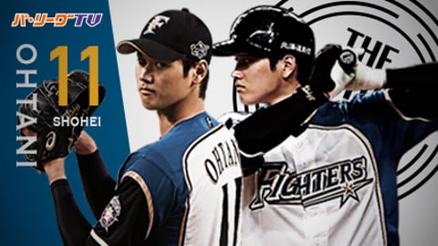 《THE FEATURE PLAYER》F大谷 『リアル二刀流』を見ることができる…という幸福