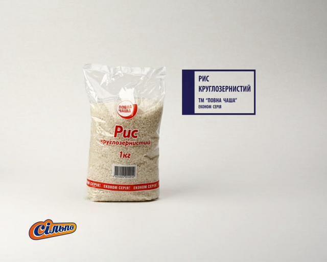 Silpo Rice
