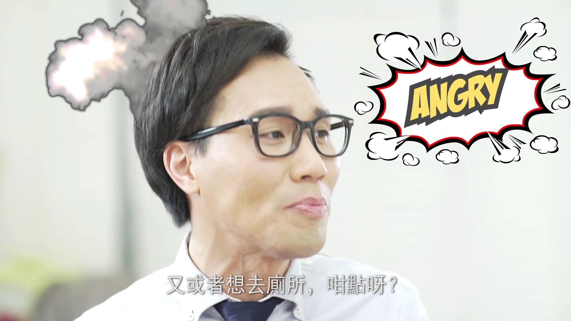 RAW VIDEO-燕麥係頂胃好難消化-012