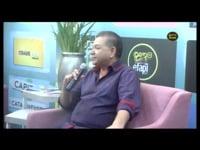 GenTV Na Efapi - Cultura da Gente