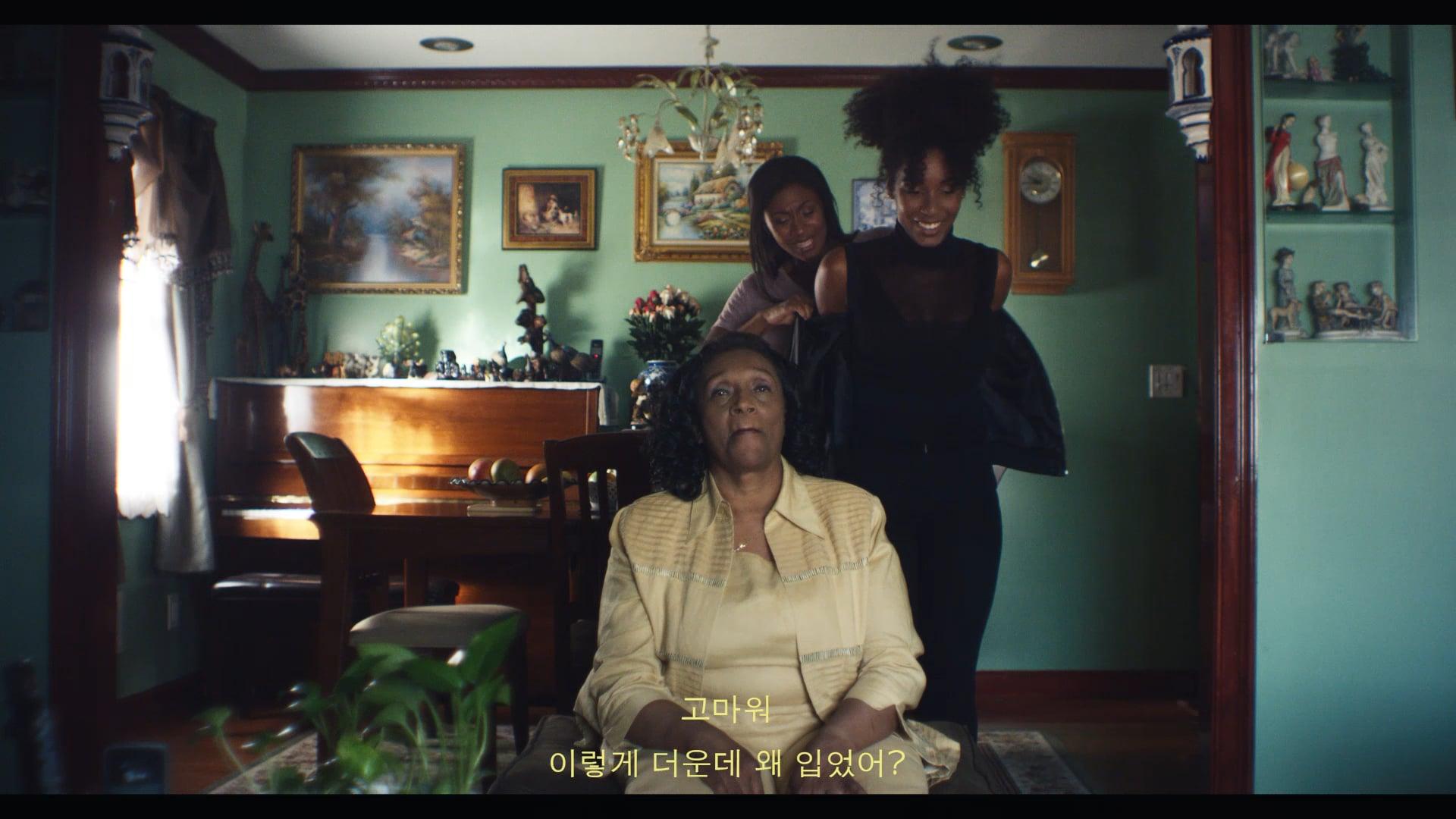 향수병 Homesick (short film) 한글자막